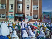 تبریک هفته ملی کودک -ایلام