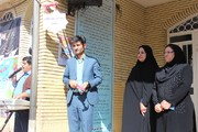 نواختن زنگ آغاز هفته ملی کودک در یاسوج