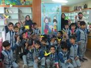 آغار هفته ملی کودک - اسفراین