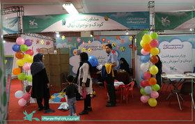 ارائهی مشاورهی رایگان به کودکان کمشنوا در هفتهی ملی کودک