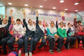 آغاز برنامههای هفتهی ملی کودک در مرکز آفرینشهای فرهنگیهنری کانون