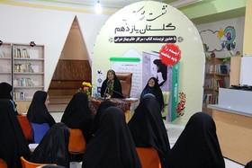 نشست تخصصی نویسنده کتاب گلستان یازدهم  با اعضاء مراکز فرهنگی هنری استان کرمان