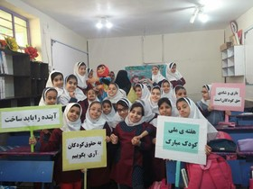 آغاز برنامههای هفته ملی کودک در مراکز کانون خوزستان استان خوزستان-2