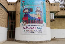 گزارش تصویری آیین گشایش نمایشگاه استانی هفته ملی کودک در کانون پرورش فکری سمنان