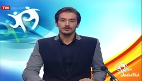 اخبار جوانه ها شبکه 2 - آغاز برنامههای هفته ملی کودک