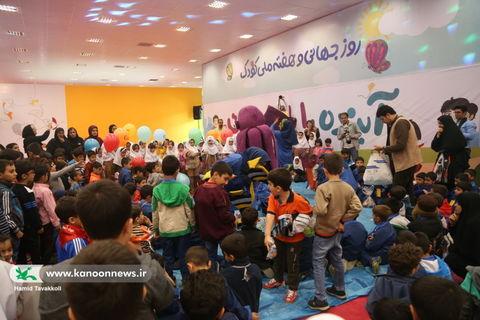 ویژه برنامههای روز جهانی کودک در کانون