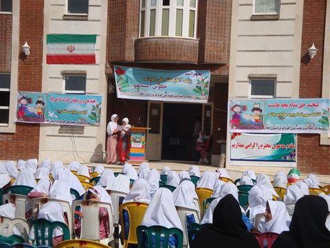 زنگ آغاز هفته ملی کودک -تصویری