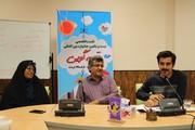 نشست تخصصی قصه گویی کرمان