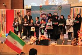 اجرای برنامههای شاد و متنوع به مناسبت «روز جهانی کودک» در تالار شهر مشهد