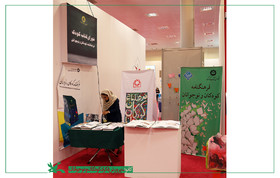 آشنایی با مفاخر و ثروتهای ملی ایران در غرفه فرهنگنامه کودک و نوجوان