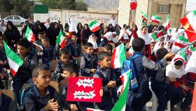 شادی کودکان روستای دیناروندخرم آباد