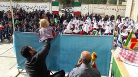 اجرای نمایش «در روستاها» به مناسبت هفته ملی کودک