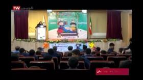 صدا و سیمای مرکز خوزستان – انعکاس گرامی داشت روز جهانی کودک در مجتمع فرهنگی هنری کانون اهواز