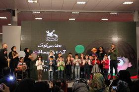 دومین روز ازنمایشگاه هفته ملی کودک در نوبت عصر