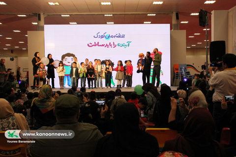دومین روز از هفته ملی کودک ـ نوبت عصر/ عکس از یونس بنامولایی