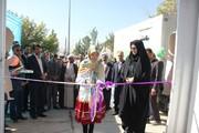 نمایشگاه هفته ملی کودک در خراسان شمالی