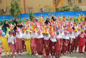 ویژه برنامه روز جهانی کودک به روایت تصویر1