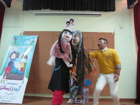 جشن هفته ملی کودک در اسفراین
