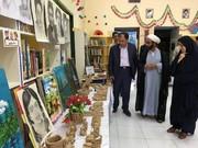 افتتاح نمایشگاه آثار اعضا
