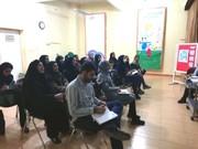 کارگاه آموزشی در هفته ملی کودک/ کانون فارس