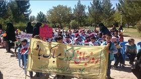 گرامیداشت روز جهانی کودک در شهرستان خواف