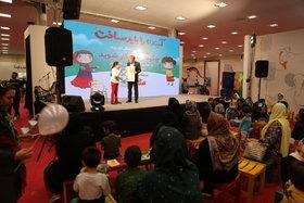 اختصاص صفحه ویژه کودک در رسانهها و مطبوعات