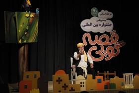 دومین روز ازجشنوارهی قصهگویی یزد برگزارشد