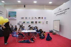 هفته ملی کودک با طعم تصویرگری!