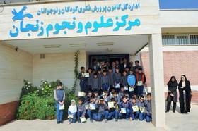 دیدار استاندار زنجان با کودکان و نوجوانان و بازدید از مرکز علوم و نجوم کانون پرورش فکری در هفته ملی کودک