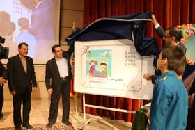 آیین رونمایی از تمبر هفته ملی کودک در سمنان