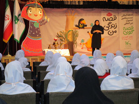 مسابقه قصهگویی بیست و یکمین جشنواره بینالمللی قصهگویی در آذربایجان شرقی
