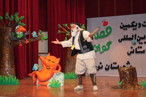 مسابقه استانی بیست و یکمین جشنواره بین المللی قصه گویی مازندران - شهرستان نور- روز  دوم