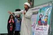 اردوهای جهادی کرمان