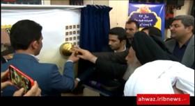 صدا و سیمای مرکز خوزستان – رونمایی تمبر پستی شهید طاها اقدامی( شهید کودک حادثه تروریستی 31 شهریور ماه اهواز)