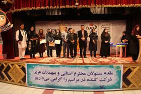 برگزیدگان قصهگویی کانون آذربایجان شرقی معرفی شدند