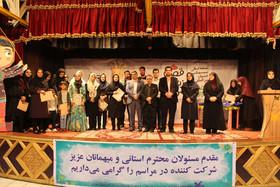 آیین اختتامیه مرحله استانی بیست و یکمین جشنواره قصهگویی در کانون آذربایجان شرقی