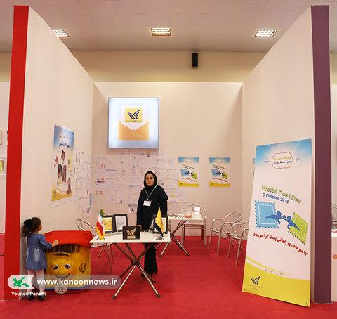 غرفهی سازمان پست، در هفته ملی کودک کودک