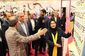 بازدید مسئولان از نمایشگاه هفته ملی کودک