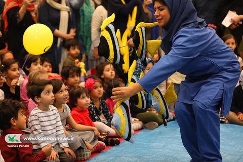 ویژهبرنامههای هفته ملی کودک در کانون پرورش فکری تهران