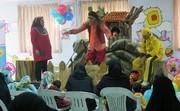اجرای برنامه گروه نمایش کانون برای بچههای شیرخوارگاه حلیمه