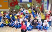 سوت پایان قطار هفته ملی کودک در مراکز فرهنگی و هنری کانون استان قزوین