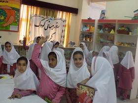 بازدید دانش آموزان مدارس در هفته ملی کودک از مرکز بستک