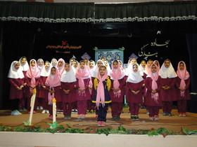 ویژه برنامه های هفته ملی کودک در مراکز کانون اصفهان