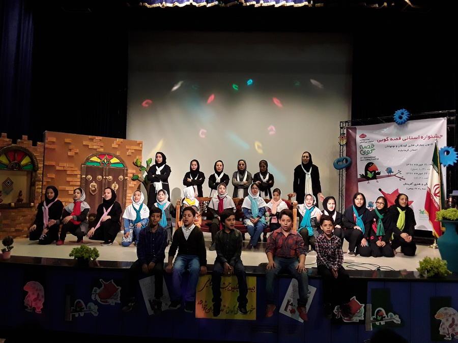 آغاز مسابقه قصه گویی در کرمانشاه