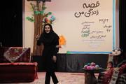 مرحله استانی جشنواره قصه گویی استان کردستان