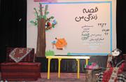 مرحله استانی بیست و یکمین جشنواره قصه گویی استان کردستان