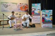 جشن کودکان اتباع خارجی در کانون سمنان