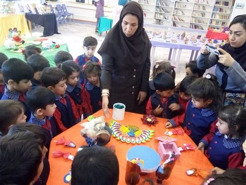 نمایشگاه کودک امروز، آینده ساز فردا
