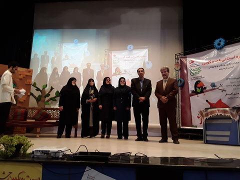 آیین اختتامیه جشنواره قصه گویی کانون پرورش فکری استان کرمانشاه