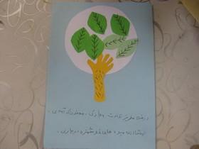 هفته ملی کودک در مراکز کانون استان همدان